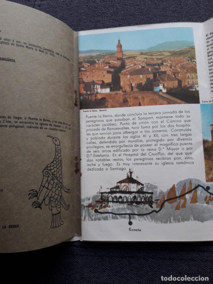 Folletos de turismo: Lote de 3 Folletos de Turismo de Santiago de Compostela. Años 60 - Foto 9 - 160841618