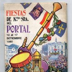 Folletos de turismo: PROGRAMA FIESTAS DEL PORTAL. VILLAVICIOSA. 1980. ASTURIAS. CUBIERTA DE ALFONSO. Lote 160935494