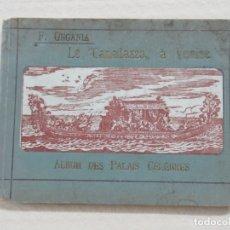 Folletos de turismo: ALBUM CON MAS DE 50 GRABADOS DE FERDINANDO ONGANIA (1842-1911) - PALACIOS CELEBRES DE VENECIA- 1880. Lote 164606514