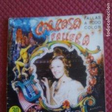 Folletos de turismo: REVISTA CARCASA FALLERA VALENCIA 1974. Lote 164906470