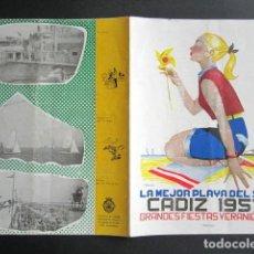 Folletos de turismo: FOLLETO DE LAS FIESTAS DE CÁDIZ VERANO AÑO 1957. PROGRAMA.. Lote 165606166