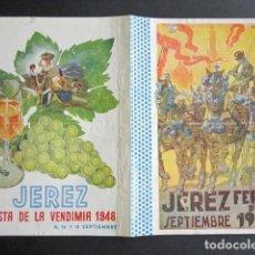 Folletos de turismo: FOLLETO DE LA FERIA DE JEREZ DE SEPTIEMBRE. AÑO 1948. PROGRAMA OFICIAL. . Lote 165606358