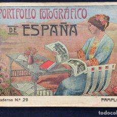 Folletos de turismo: PORTFOLIO FOTOGRAFICO DE ESPAÑA CUADERNO N° 29 PAMPLONA. Lote 165999466