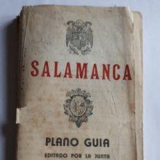 Folletos de turismo: SALAMANCA. PLANO GUIA. JUNTA PROVINCIAL DEL TURISMO. 1949. Lote 166935860