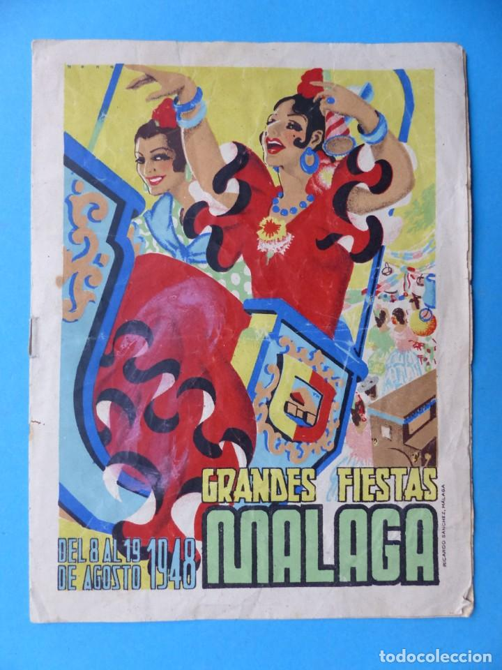 MALAGA - PROGRAMA OFICIAL DE LAS FIESTAS - AÑO 1948 (Coleccionismo - Folletos de Turismo)