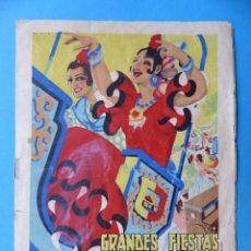 Folletos de turismo: MALAGA - PROGRAMA OFICIAL DE LAS FIESTAS - AÑO 1948. Lote 167157820
