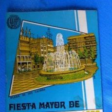 Folletos de turismo: PROGRAMA OFICIAL FIESTA MAYOR DE BADALONA, 1970.. Lote 167833136