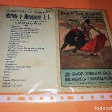 Folletos de turismo: TOROS. LOGROÑO . SAN MATEO 1949. FOLLETO DE UNA HOJA. BUEN ESTADO.. Lote 167916248