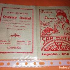 Folletos de turismo: SAN MATEO LOGROÑO 1951. FERIAS Y FIESTAS. UNA HOJA. BUEN ESTADO.. Lote 167919356