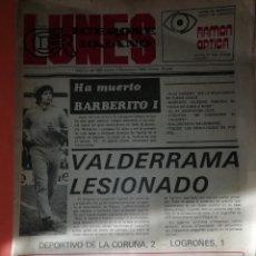 Folletos de turismo: CICERONE RIOJANO . LUNES. 3 NOVIEMBRE 1980. VER FOTOS. . Lote 168023616