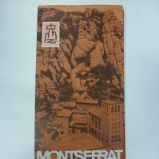 Folletos de turismo: FOLLETO DE MONTSERRAT 1971.. Lote 168461208