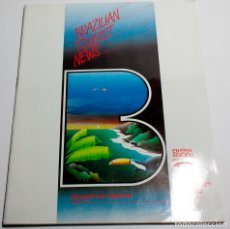 Folletos de turismo: BRAZILIAN TOURIST NEWS. YEAR I - NUM. 1. 1987. PUBLISHED BY POEMA. Lote 169224860