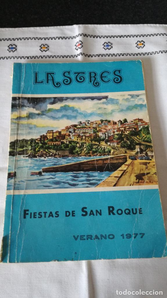 20-LASTRES, FIESTAS DE SAN ROQUE, 1977, ASTURIAS (Coleccionismo - Folletos de Turismo)