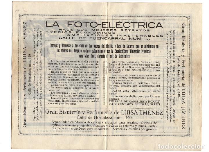 Folletos de turismo: MADRID.- FESTEJOS MADRILEÑOS 1924. PROGRAMA DE FIESTAS. VERBENA. - Foto 5 - 171242657