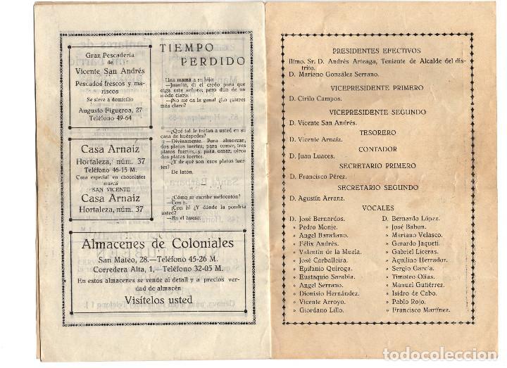 Folletos de turismo: MADRID.- FESTEJOS MADRILEÑOS 1924. PROGRAMA DE FIESTAS. VERBENA. - Foto 7 - 171242657