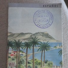 Brochures de tourisme: ANTIGUO FOLLETO.HOTEL REINA CRISTINA.ALGECIRAS.. Lote 173507800