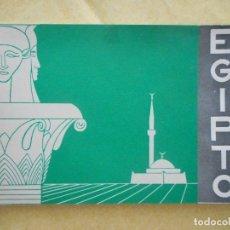 Folletos de turismo: EGIPTO. INSTITUTO EGIPCIO DE ESTUDIOS ISLÁMICOS. AÑOS 50. TIENE 28 PÁGINAS. BUEN ESTADO. Lote 174307020
