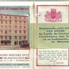 Folletos de turismo: 2382.- ZARAGOZA - HOTEL RESTAURANTE ORIENTE - MAPA DE ZARAGOZA. Lote 174440809