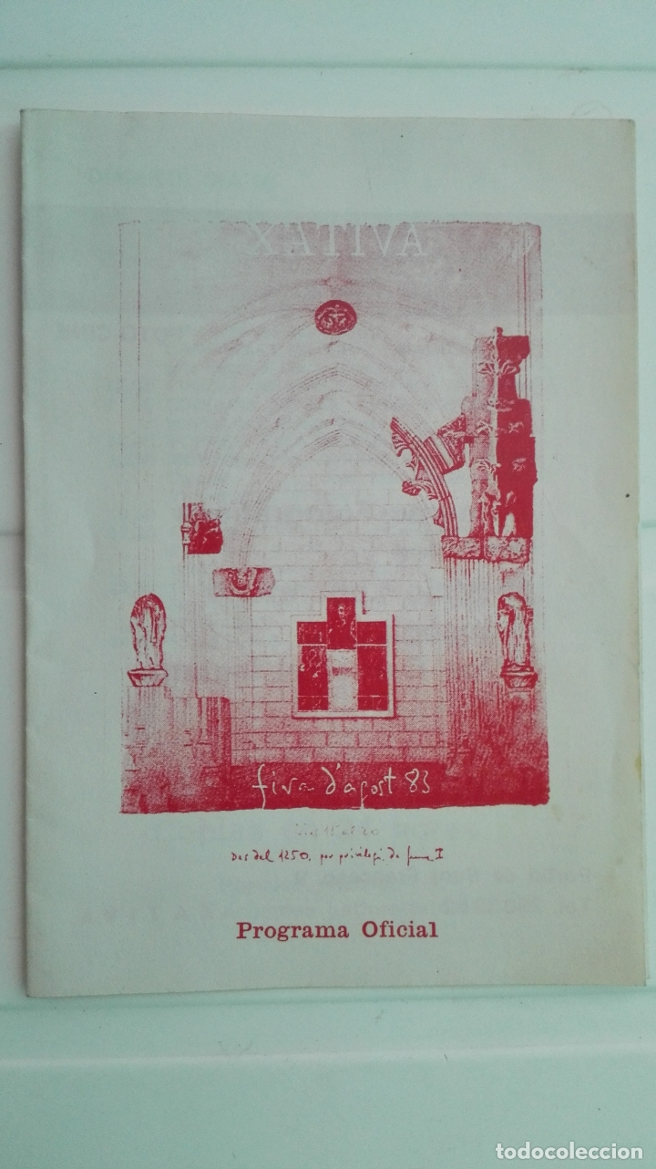PROGRAMA OFICIAL, FERIA DE AGOSTO 83 (Coleccionismo - Folletos de Turismo)