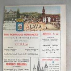 Folletos de turismo: FOLLETO PLANO DE TURISMO PROVINCIA DE ÁLAVA . Lote 175687533