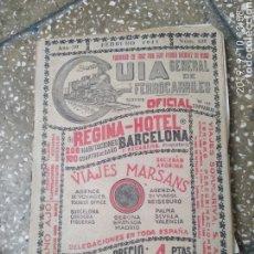 Folletos de turismo: GUÍA GENERAL DE FERROCARRILES 1941. Lote 176147370