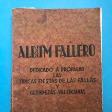 Folletos de turismo: ALBUM FALLERO - AÑO 1932 - EDITORIAL RIVADENEYRA, MADRID - DEDICADO A PROPAGAR LAS FALLAS. Lote 177191933