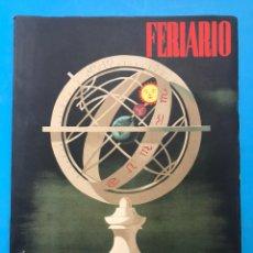 Folletos de turismo: FERIARIO - REVISTA DE LA FERIA MUESTRARIO INTERNACIONAL DE VALENCIA - AÑO 1951, Nº 15. Lote 177193944
