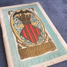 Brochures de tourisme: ESPECTACULAR LOTE 9 PROGRAMAS FERIA DE VALENCIA 1927-1936. Lote 177634228