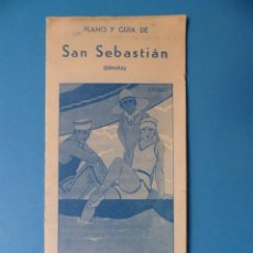 Folletos de turismo: SAN SEBASTIAN - ANTIGUO PLANO Y GUIA DESPLEGABLE - AÑOS 1940-1950. Lote 177801163