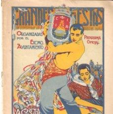 Folletos de turismo: ALICANTE 1922. GRANDES FIESTAS. PROGRAMA OFICIAL.. Lote 178030162