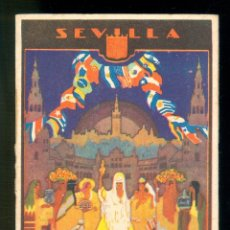 Folletos de turismo: NUMULITE P0124 SEVILLA 1929 1930 EXPOSICIÓN IBERO AMERICANA PROGRAMA DESPLEGABLE. Lote 178296582