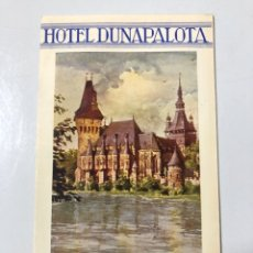 Folletos de turismo: FOLLETO PUBLICITARIO DE BUDAPEST. HOTEL DUNAPALOTA. VER FOTOS. . Lote 178775346