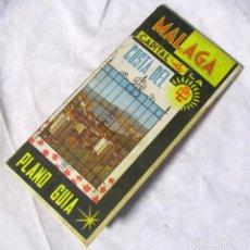 Folletos de turismo: PLANO GUÍA DE MÁLAGA 1967, 58 X 42 CM. Lote 179041830