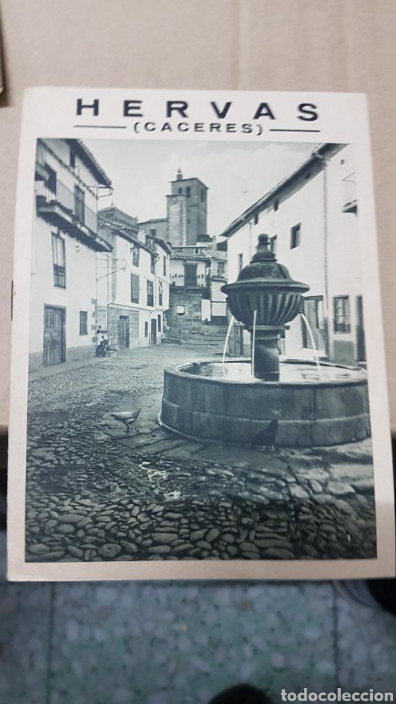 ANTIGUO FOLLETO TURISMO HERVAS CACERES (Coleccionismo - Folletos de Turismo)