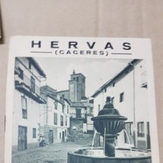 Folletos de turismo: ANTIGUO FOLLETO TURISMO HERVAS CACERES. Lote 179310208