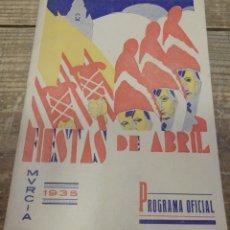 Folletos de turismo: MURCIA - PROGRAMA DE SEMANA SANTA Y FIESTAS DE PRIMAVERA - AÑO 1935. Lote 179320268