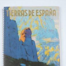 Folletos de turismo: LIBRO REVISTA TIERRAS DE ESPAÑA, CATALUÑA. AÑO II, Nº 3, AGOSTO 1933. LO ABRE TARRAGONA Y VIENE TAMB. Lote 180086976
