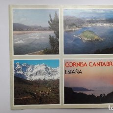 Folletos de turismo: FOLLETO: CORNISA CANTÁBRICA, 1983.. Lote 180148536