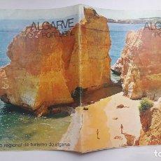 Folletos de turismo: FOLLETO TURÍSTICO: ALGARVE, PORTUGAL. Lote 180183985