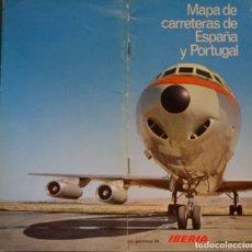 Folletos de turismo: FOLLETO TURÍSTICO. AÑO 1969. MAPA DE CARRETERAS ESPAÑA PORTUGAL. LÍNEAS AEREAS IBERIA. 50 GR. Lote 180397860