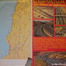 Folletos de turismo: FOLLETO TURÍSTICO. AÑO 1971. MAPA GENERAL CARRETERAS ESPAÑA. 40GR. Lote 180399220