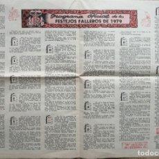 Folletos de turismo: FALLAS 1978. AUCA Y GRAN PLANO BAYARRI. Lote 180460451