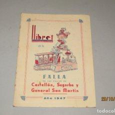 Folletos de turismo: ANTIGUO LLIBRET DE FALLAS DE FALLA CALLES CASTELLÓN SEGORBE Y GENERAL SAN MARTÍN DEL AÑO 1947. Lote 181745133