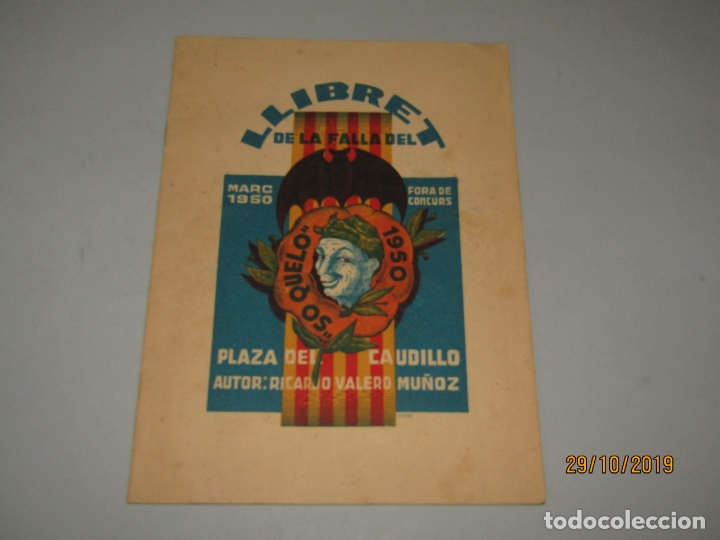 ANTIGUO LLIBRET DE FALLAS DE FALLA SO QUELO - PLAZA DEL CAUDILLO DEL AÑO 1950 (Coleccionismo - Folletos de Turismo)