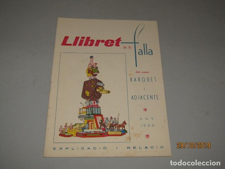 ANTIGUO LLIBRET DE FALLAS DE FALLA BARQUES I ADJACENTS DEL AÑO 1960 (Coleccionismo - Folletos de Turismo)