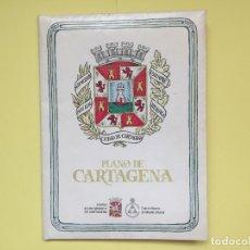 Folletos de turismo: PLANO DE CARTAGENA (AYUNTAMIENTO, 1970'S). DESPLEGABLE (92 X 66 CMS.). ¡COLECCIONISTA!. Lote 182168196