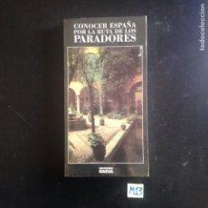 Folletos de turismo: CONOCER ESPAÑA POR LA RUTA DE LOS PARADORES. Lote 182610996