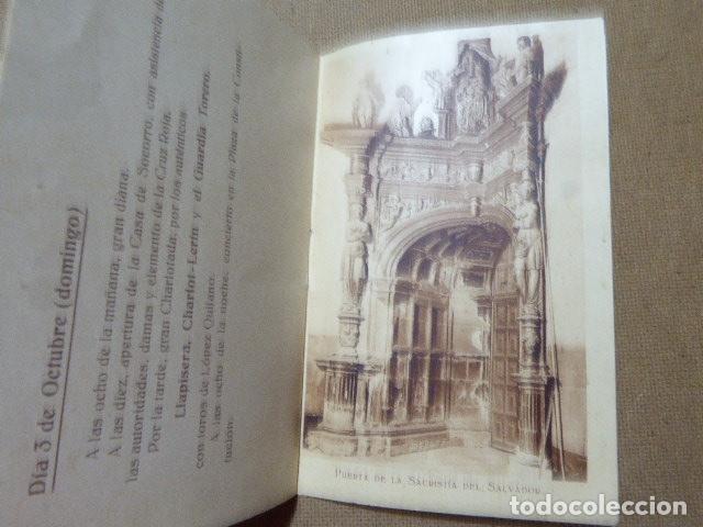 Folletos de turismo: ANTIGUO PROGRAMA DE FERIA DE UBEDA. 1926. ILUSTRADO. - Foto 3 - 183060982