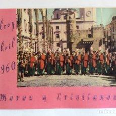 Folletos de turismo: FOLLETO GUÍA PROGRAMA. FIESTAS MOROS Y CRISTIANOS 1960. ALCOY. ALICANTE.. Lote 183195137