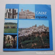 Folletos de turismo: FOLLETO DE TURISMO DE LA PROVINCIA DE CÁDIZ. AÑO 1979. Lote 183312728